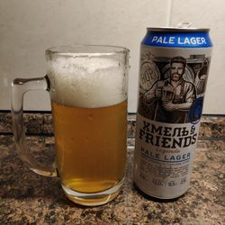Legenda Pale Lager Хмель&Friends