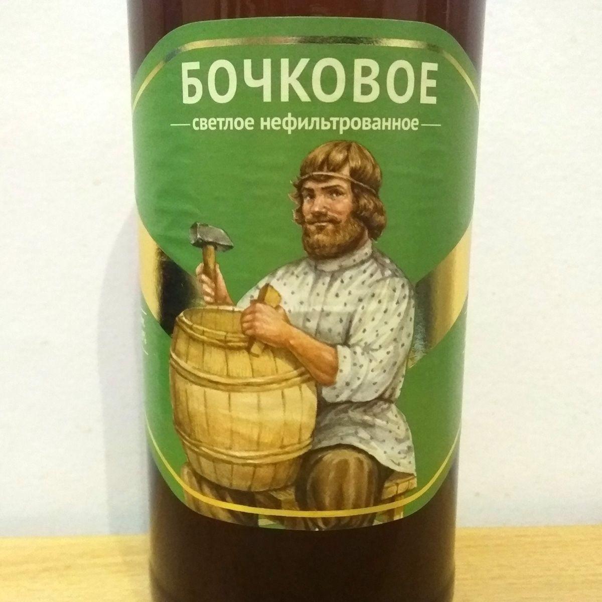 Светлое пиво Артель Бочковое в Воронеже логотип