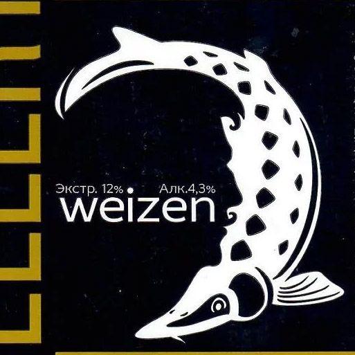 Светлое пиво Gellert Weizen пшеничное пиво в Воронеже логотип