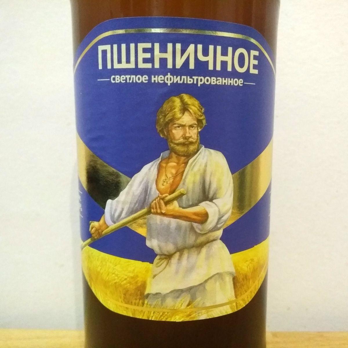 Светлое пиво Артель Пшеничное нефильтрованное в Воронеже логотип