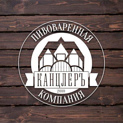 Пивоварня ПК «Канцлеръ» логотип