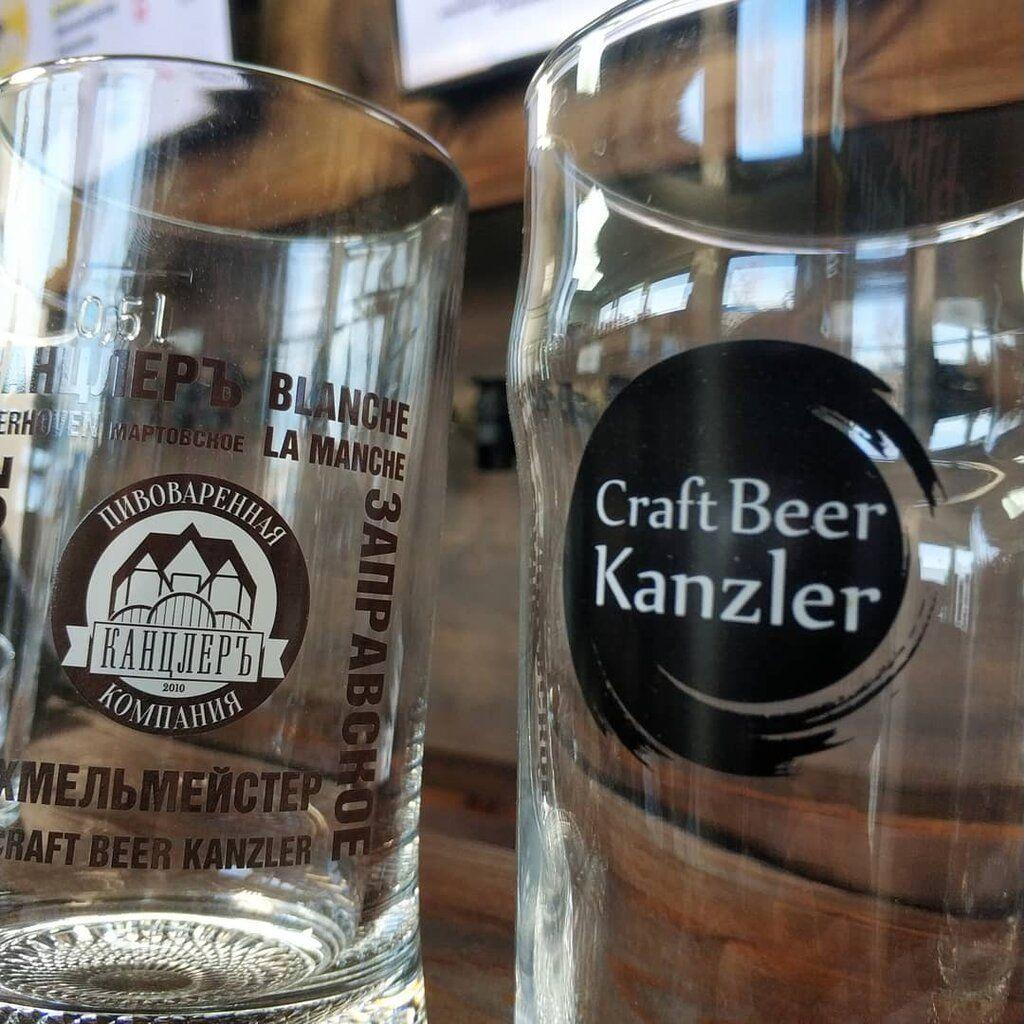 Пивоварня ПК «Канцлеръ» фото  описание
