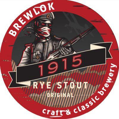 Темное пиво 1915 Rye Stout Brewlok (ржаной стаут, бутылка) в Воронеже логотип