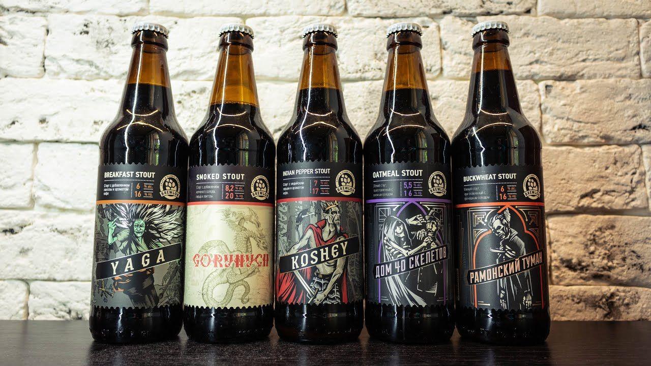 Пивоварня Brewlok Craft Brewery фото 1 описание