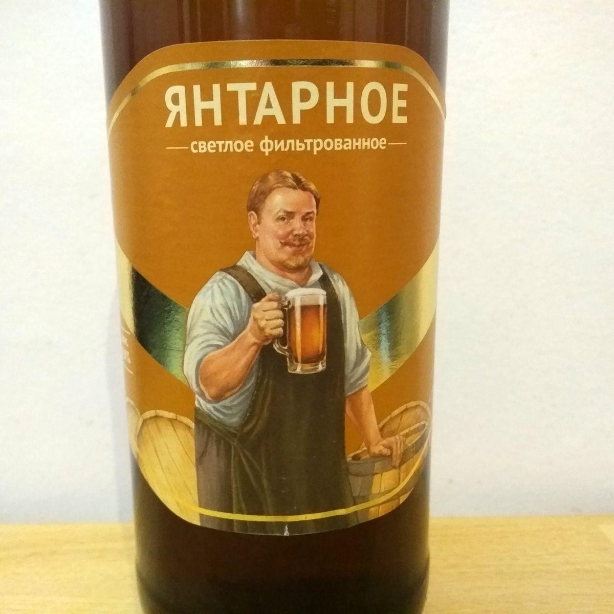 Светлое пиво Артель Янтарное в Воронеже логотип