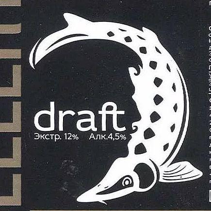 Светлое пиво Gellert Draft в Воронеже логотип