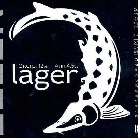 Светлое пиво Gellert Lager в Воронеже логотип