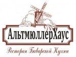 Бар  логотип
