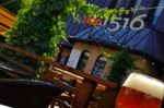 Пивоварня и бар  логотип
