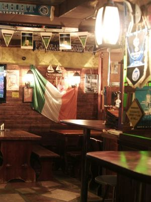 Black Rock irish pub