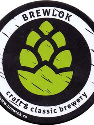 Пивоварня Brewlok Craft Brewery фото 3 описание