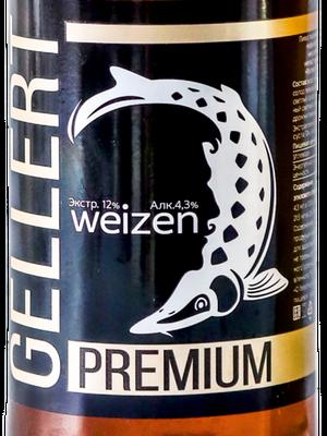 Gellert Weizen пшеничное пиво фото 1 описание
