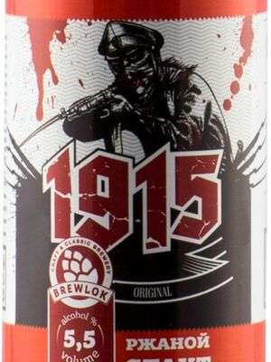 1915 Rye Stout Brewlok (ржаной стаут, бутылка) фото 1 описание